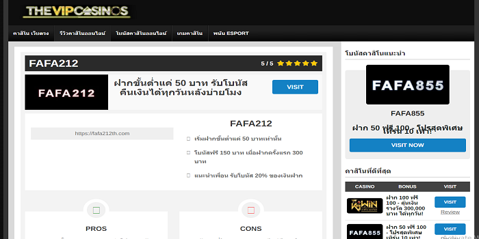 review fafa212